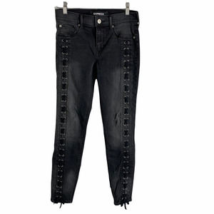 Express Black Lace Up Skinny Jeans 2R Distressed